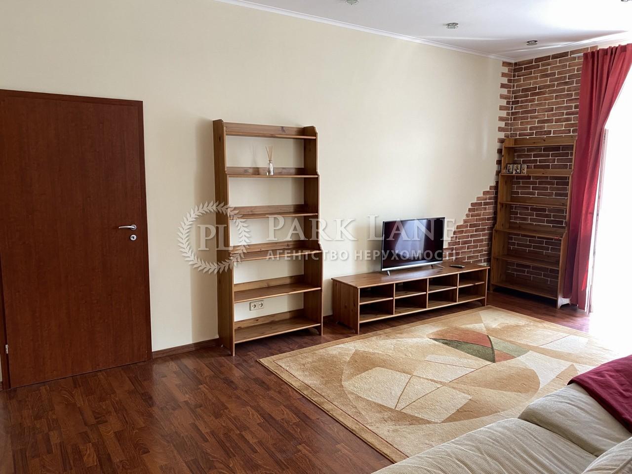 Квартира ул. Раевского Николая, 34, Киев, R-33959 - Фото 3