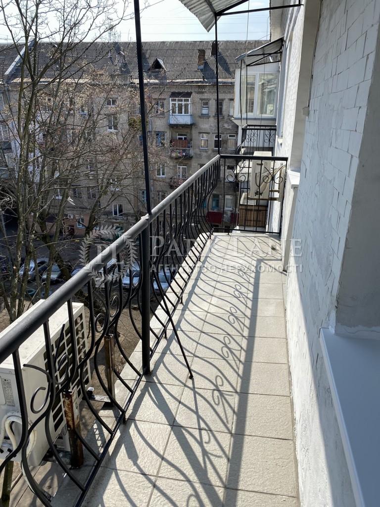 Квартира ул. Раевского Николая, 34, Киев, R-33959 - Фото 20