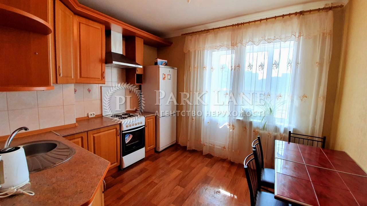 Квартира ул. Ващенко Григория, 1, Киев, Z-199917 - Фото 5
