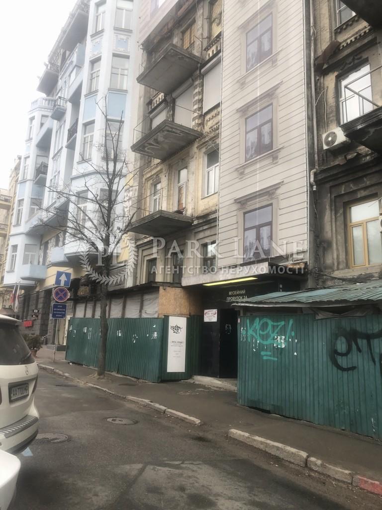 Квартира Музейный пер., 2, Киев, J-30735 - Фото 1