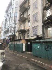 Коммерческая недвижимость, J-30736, Музейный пер., Печерский район