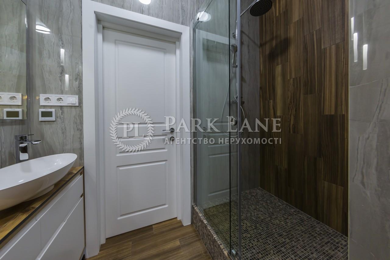 Квартира I-32689, Тютюнника Василия (Барбюса Анри), 53, Киев - Фото 16