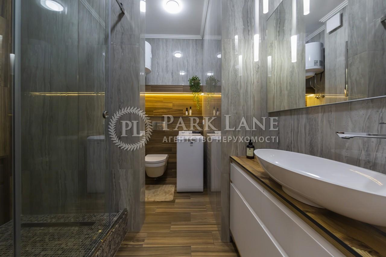 Квартира I-32689, Тютюнника Василия (Барбюса Анри), 53, Киев - Фото 14