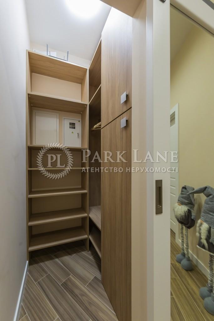 Квартира I-32689, Тютюнника Василия (Барбюса Анри), 53, Киев - Фото 18