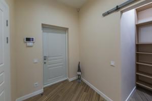 Квартира I-32689, Тютюнника Василия (Барбюса Анри), 53, Киев - Фото 22