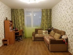 Квартира L-28376, Ломоносова, 50/2, Київ - Фото 7