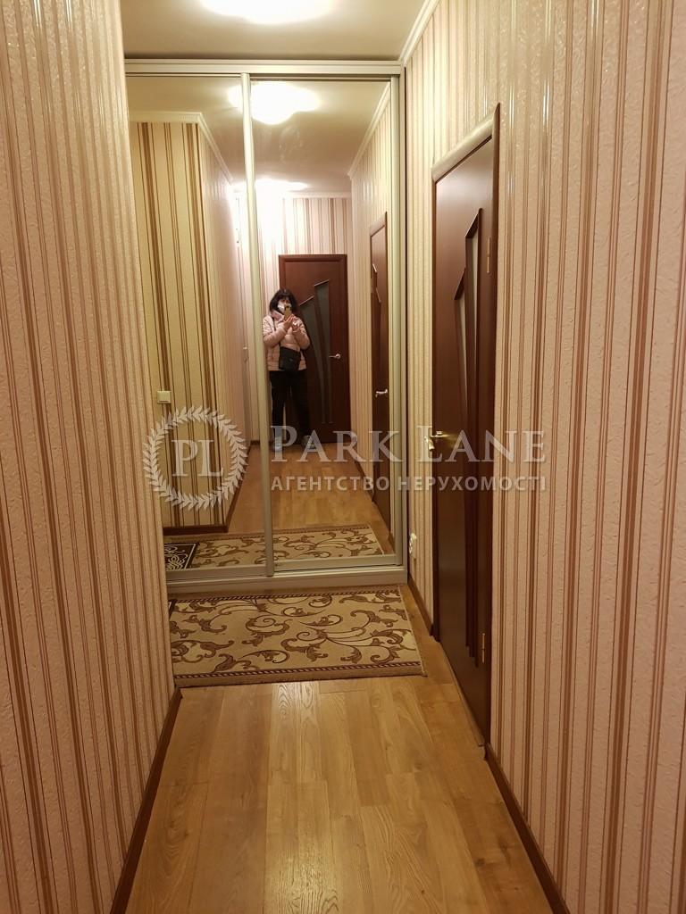 Квартира ул. Ломоносова, 50/2, Киев, L-28376 - Фото 8
