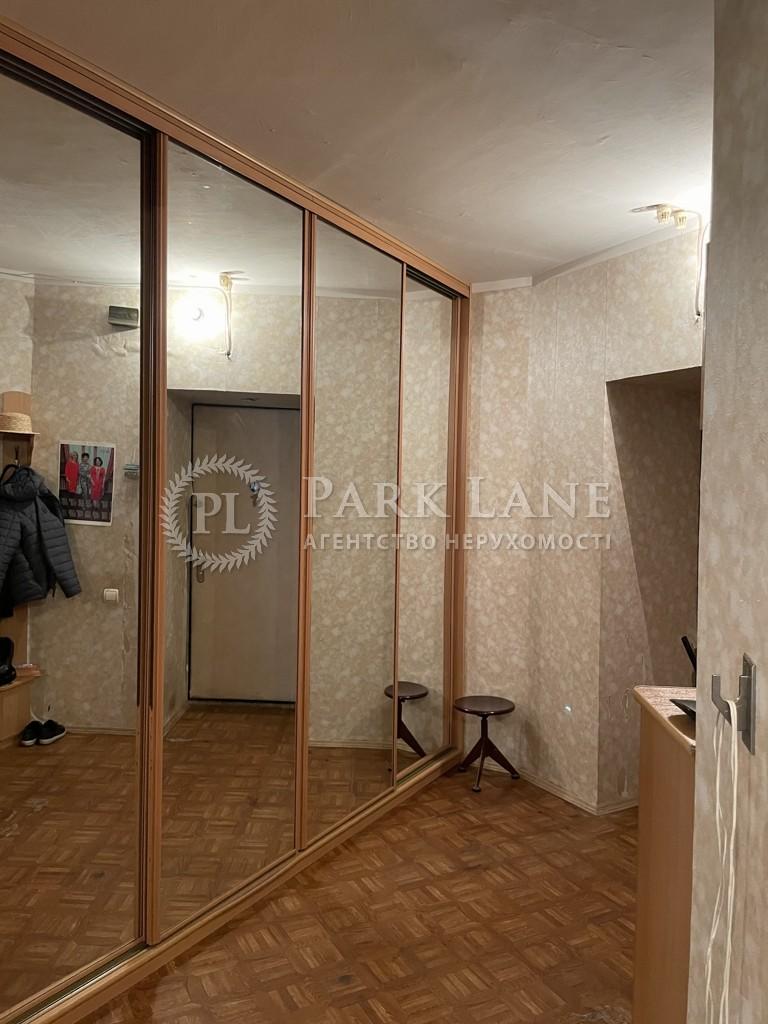 Квартира ул. Вишняковская, 9, Киев, L-28428 - Фото 6