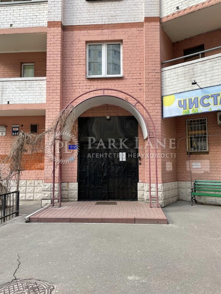 Квартира ул. Вишняковская, 9, Киев, L-28428 - Фото 9