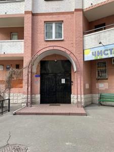 Квартира L-28428, Вишняковская, 9, Киев - Фото 11