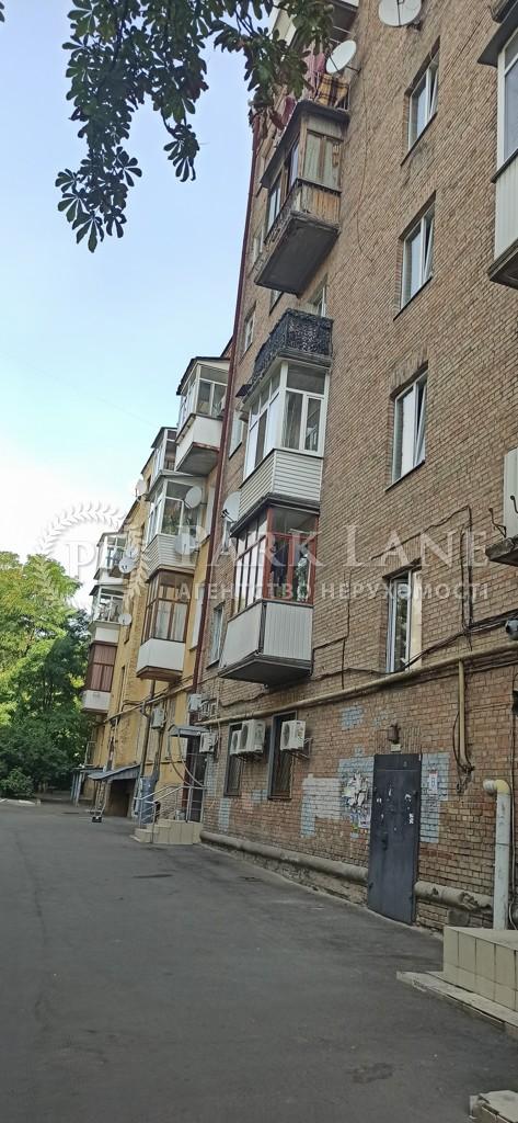 Квартира ул. Антоновича (Горького), 169, Киев, Z-1562522 - Фото 15