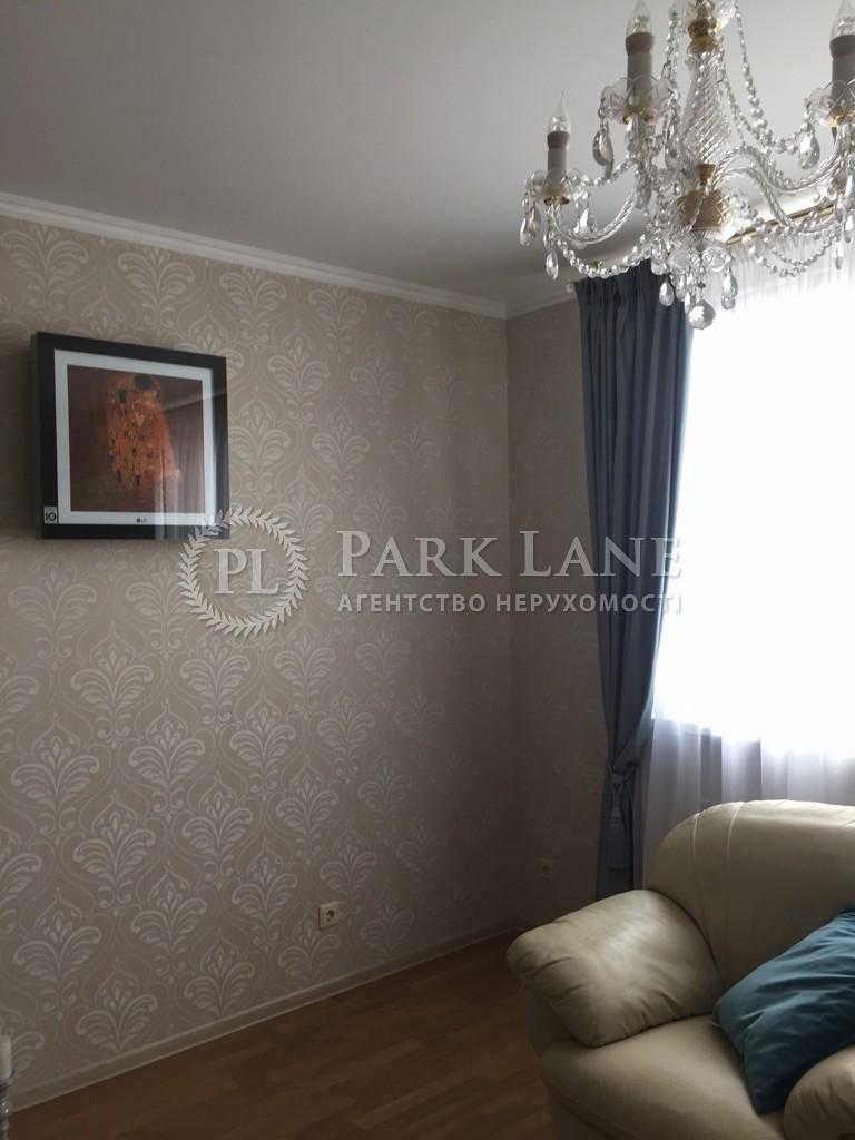 Квартира ул. Чавдар Елизаветы, 2, Киев, M-38821 - Фото 5