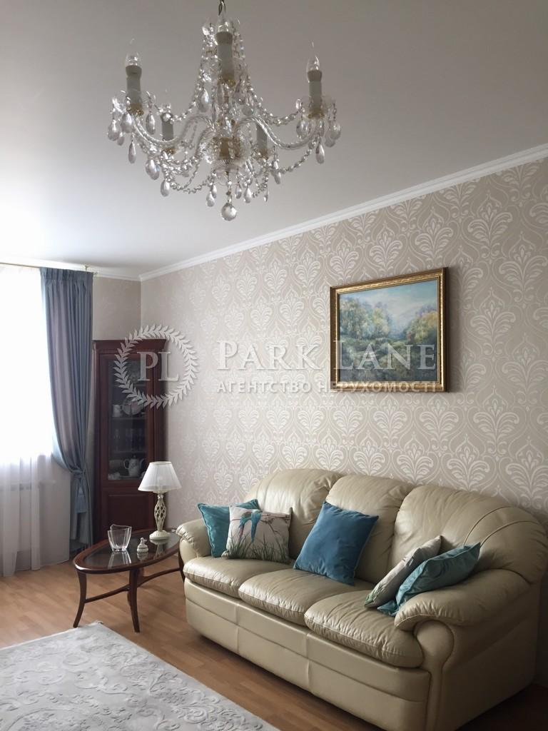 Квартира ул. Чавдар Елизаветы, 2, Киев, M-38821 - Фото 3