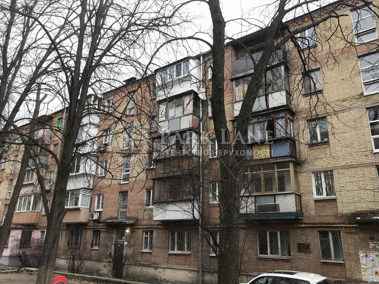 Квартира ул. Телиги Елены, 13/14, Киев, R-22808 - Фото 26