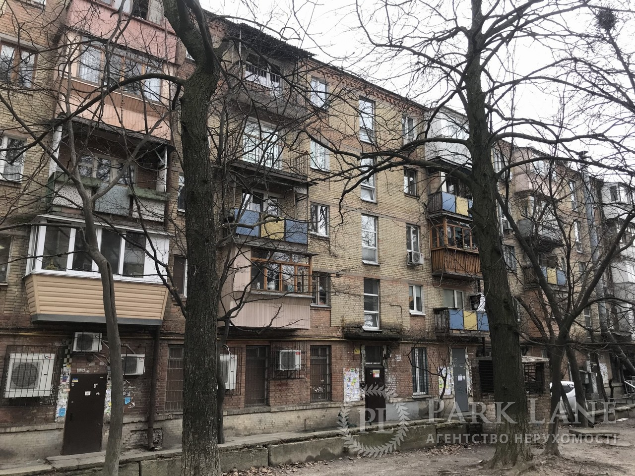 Квартира ул. Телиги Елены, 13/14, Киев, R-22808 - Фото 27