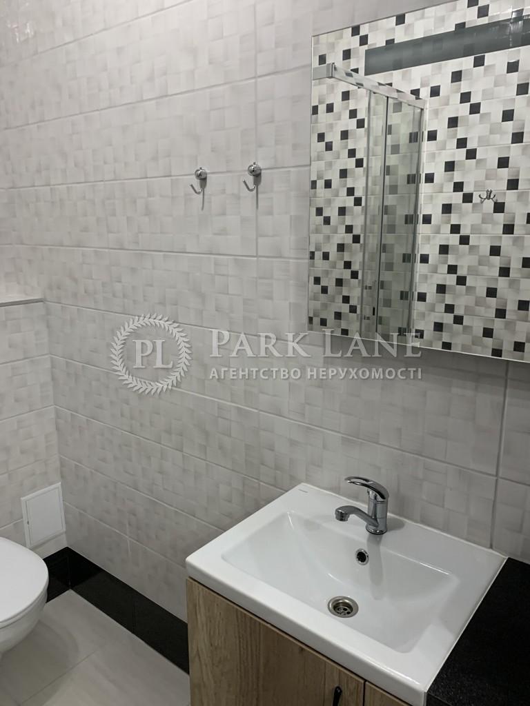 Квартира ул. Тираспольская, 58, Киев, I-32738 - Фото 10