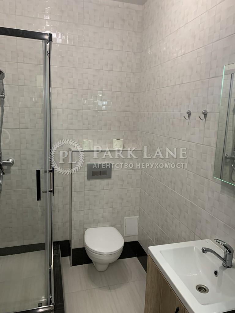 Квартира ул. Тираспольская, 58, Киев, I-32738 - Фото 11