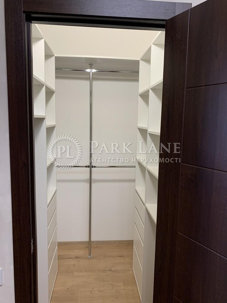 Квартира ул. Тираспольская, 58, Киев, I-32738 - Фото 13