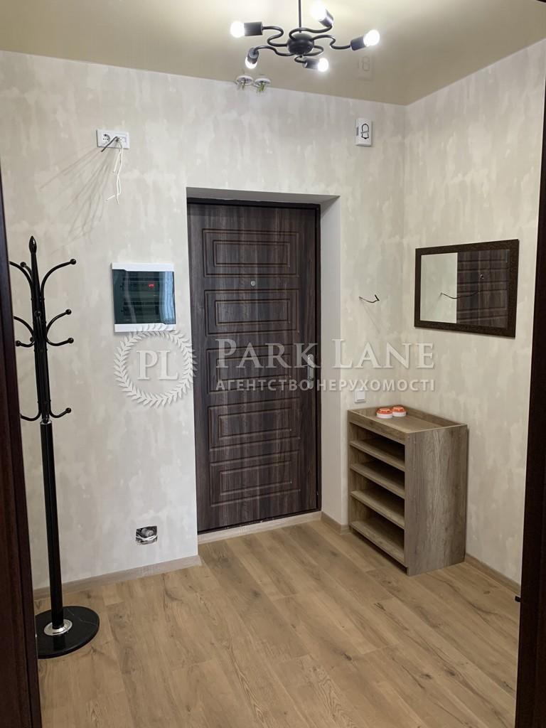 Квартира ул. Тираспольская, 58, Киев, I-32738 - Фото 15
