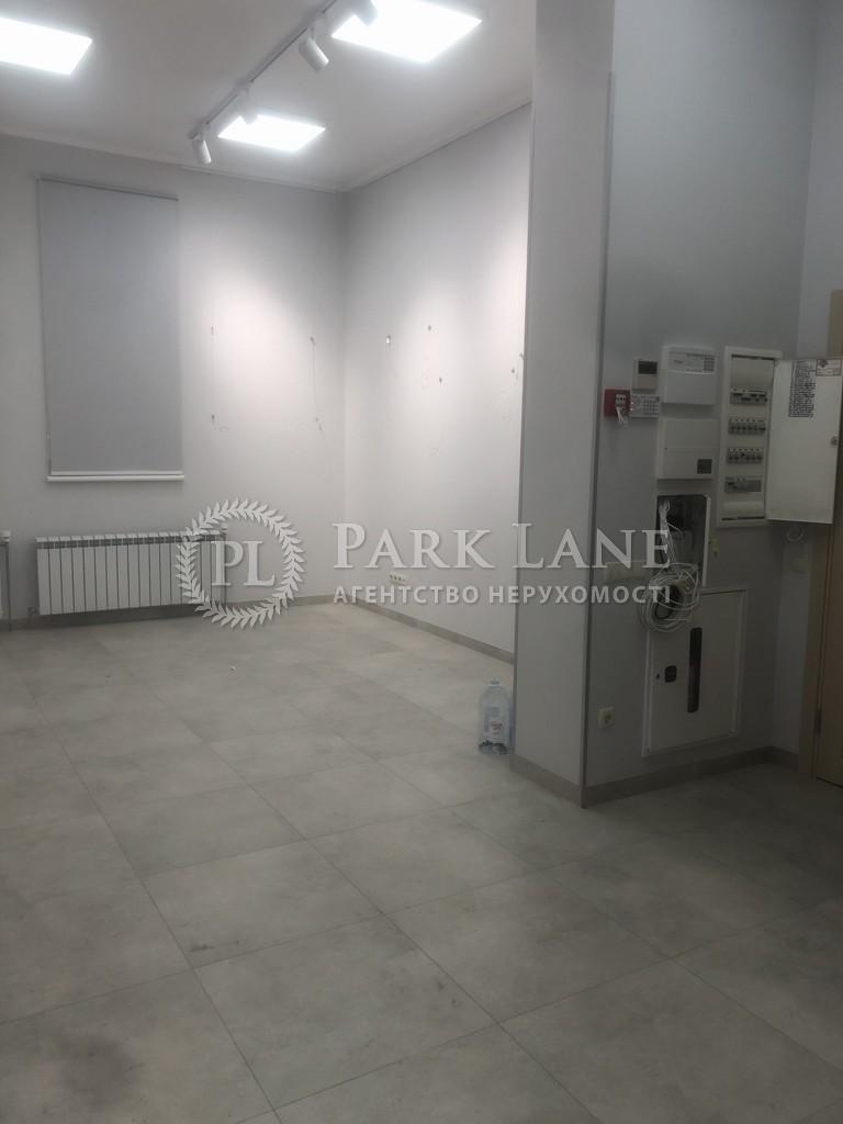 Нежилое помещение, ул. Липкивского Василия (Урицкого), Киев, J-30591 - Фото 4