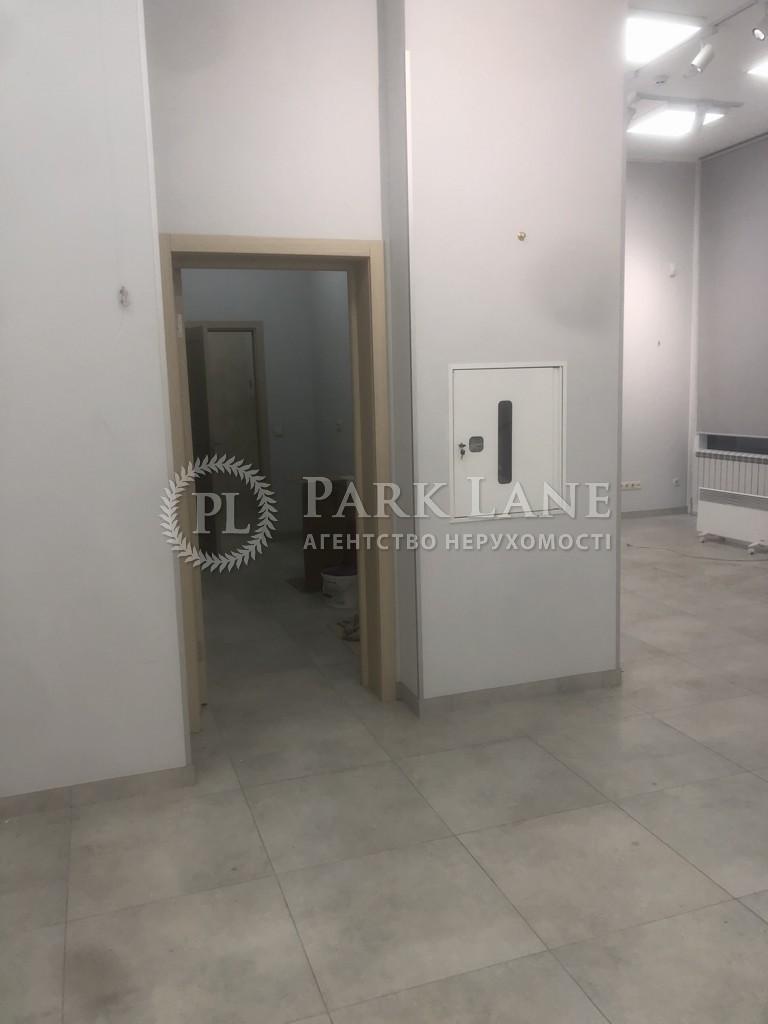 Нежилое помещение, ул. Липкивского Василия (Урицкого), Киев, J-30591 - Фото 6