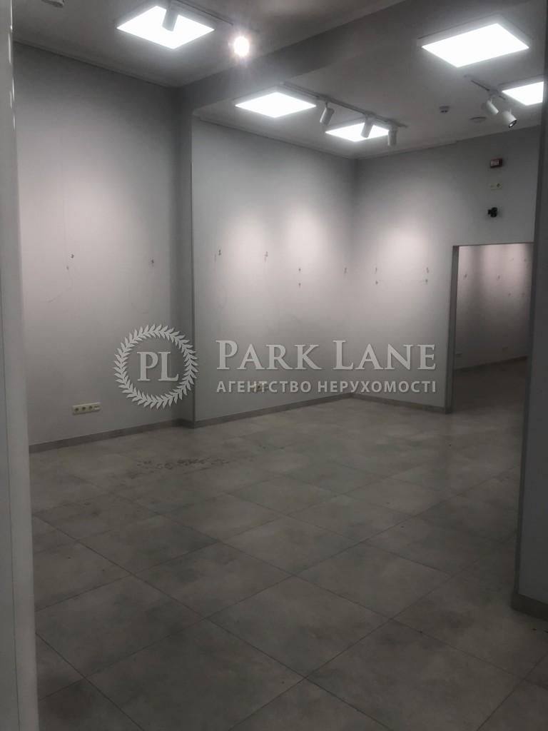 Нежилое помещение, ул. Липкивского Василия (Урицкого), Киев, J-30591 - Фото 11