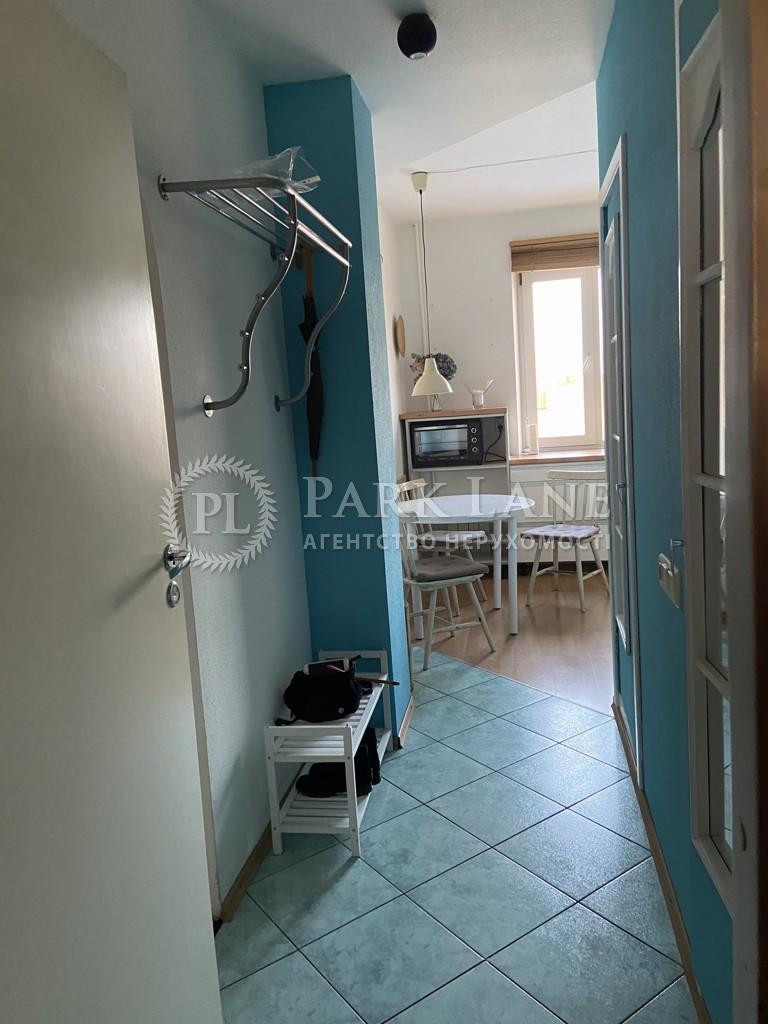 Квартира Свободы просп., 2, Киев, N-22899 - Фото 7