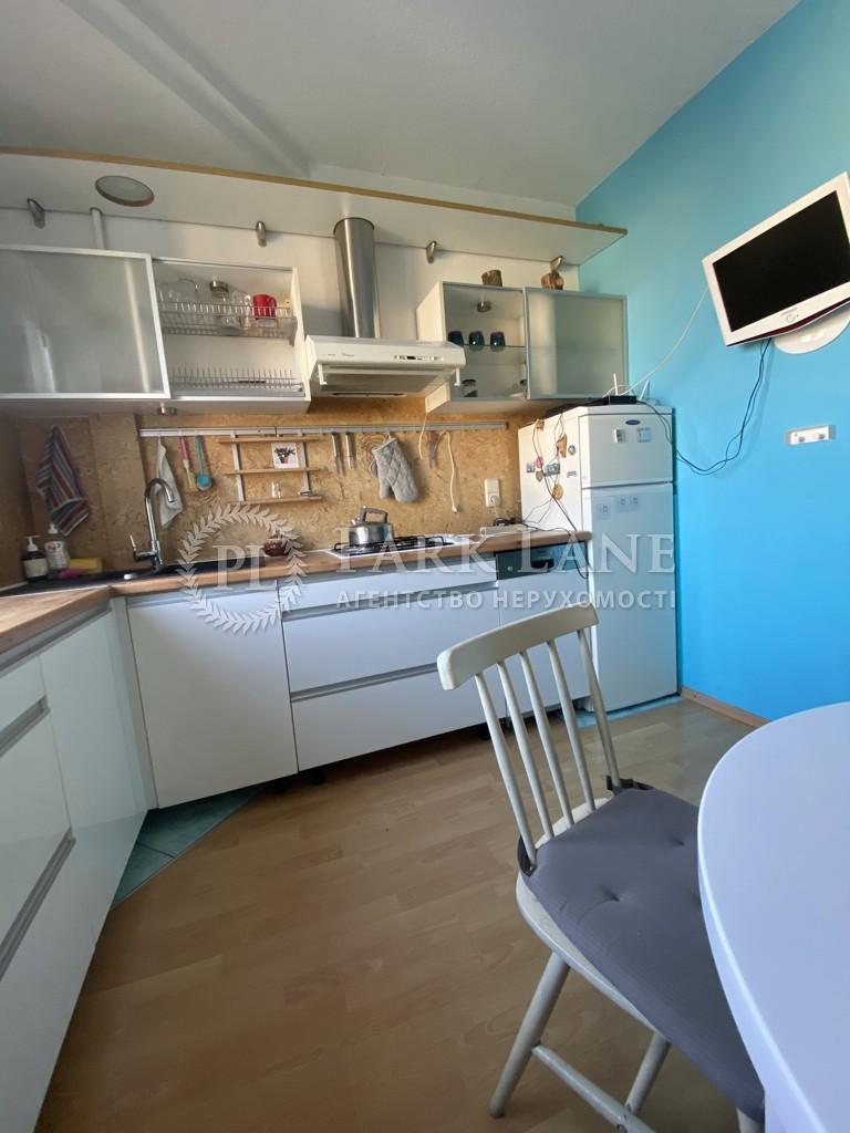 Квартира Свободы просп., 2, Киев, N-22899 - Фото 6