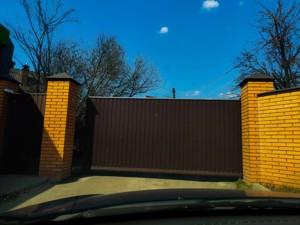 Дом J-30771, Полевая, Вита-Почтовая - Фото 27