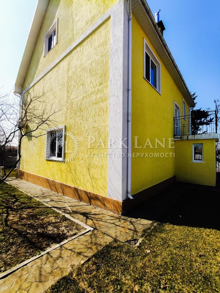 Дом J-30771, Полевая, Вита-Почтовая - Фото 4