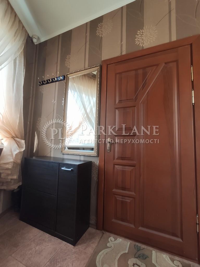 Дом J-30771, Полевая, Вита-Почтовая - Фото 13