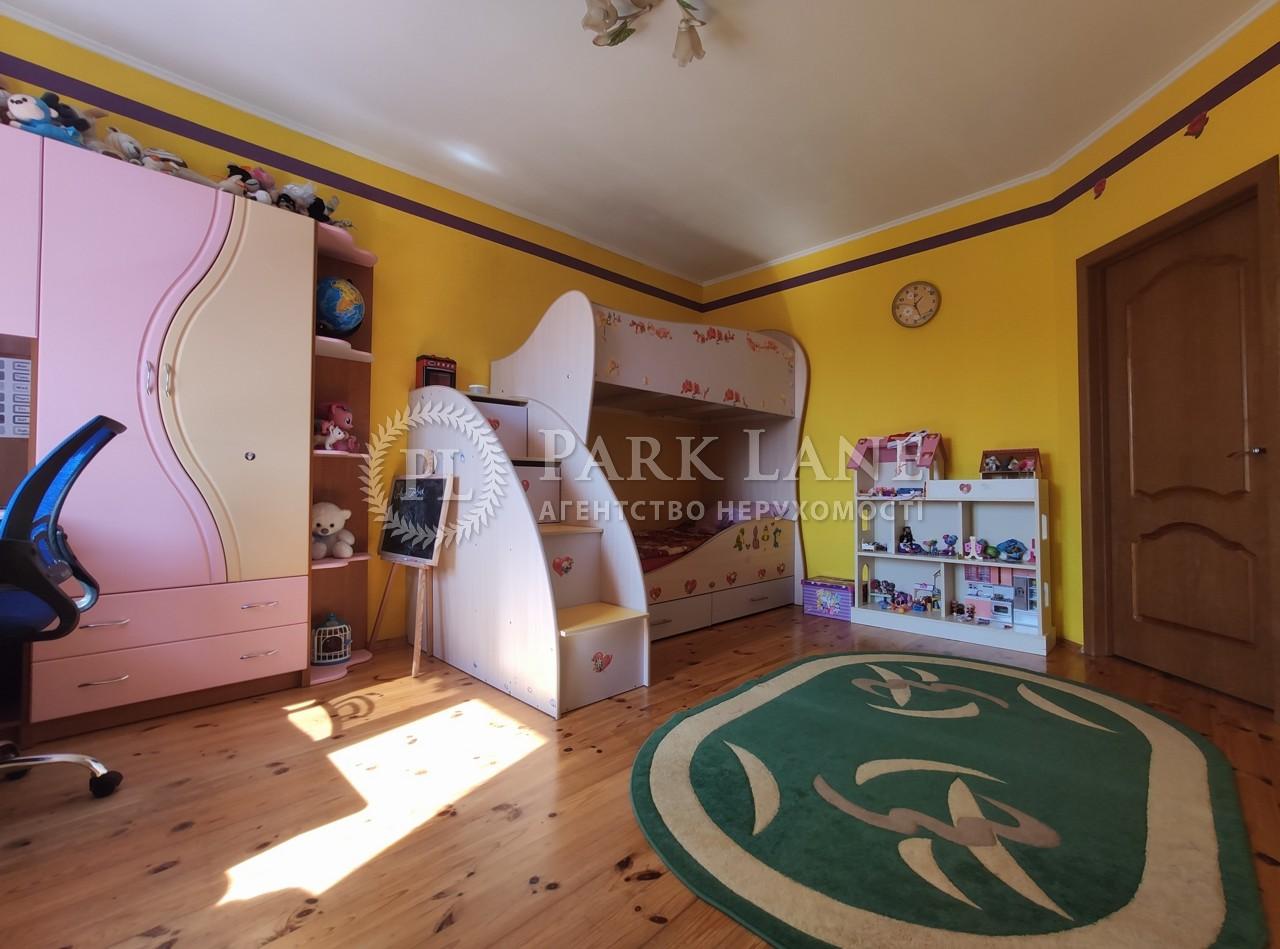 Дом J-30771, Полевая, Вита-Почтовая - Фото 11