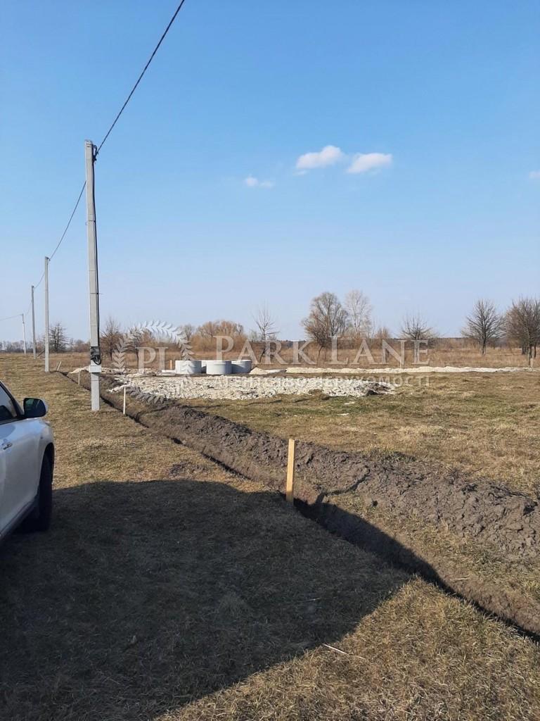 Земельный участок Артемовка, N-22883 - Фото 4