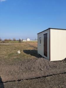 Земельный участок N-22883, Артемовка - Фото 10