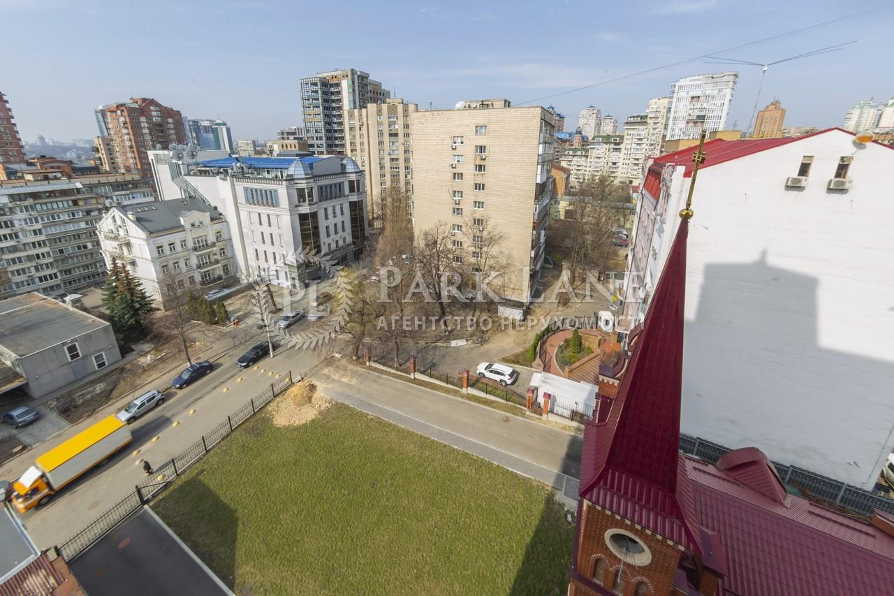 Квартира N-22755, Тургеневская, 22а, Киев - Фото 22