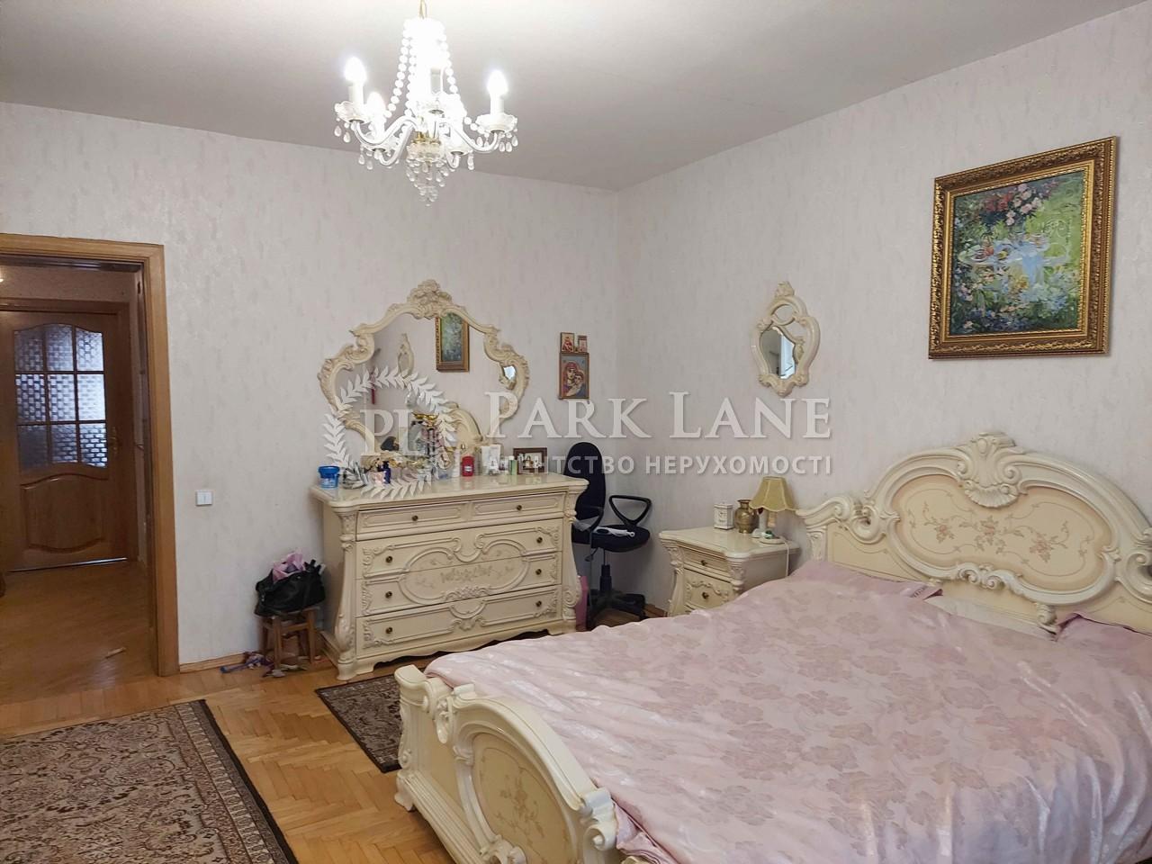 Квартира ул. Богатырская, 18а, Киев, N-22891 - Фото 10