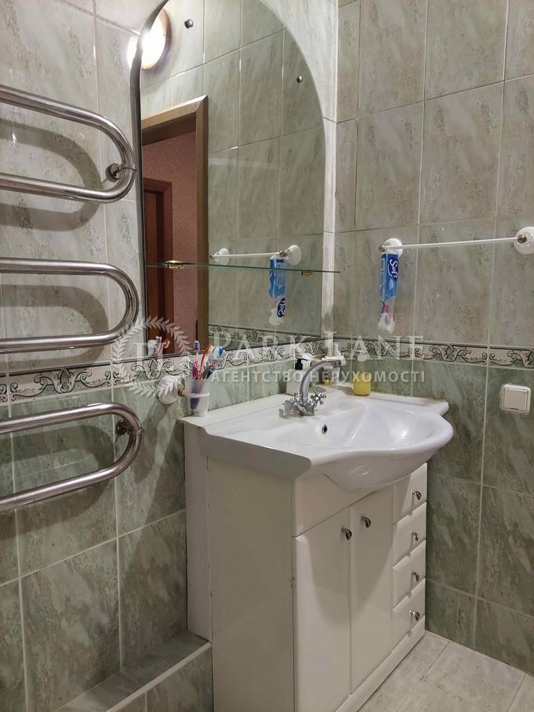 Квартира ул. Богатырская, 18а, Киев, N-22891 - Фото 15