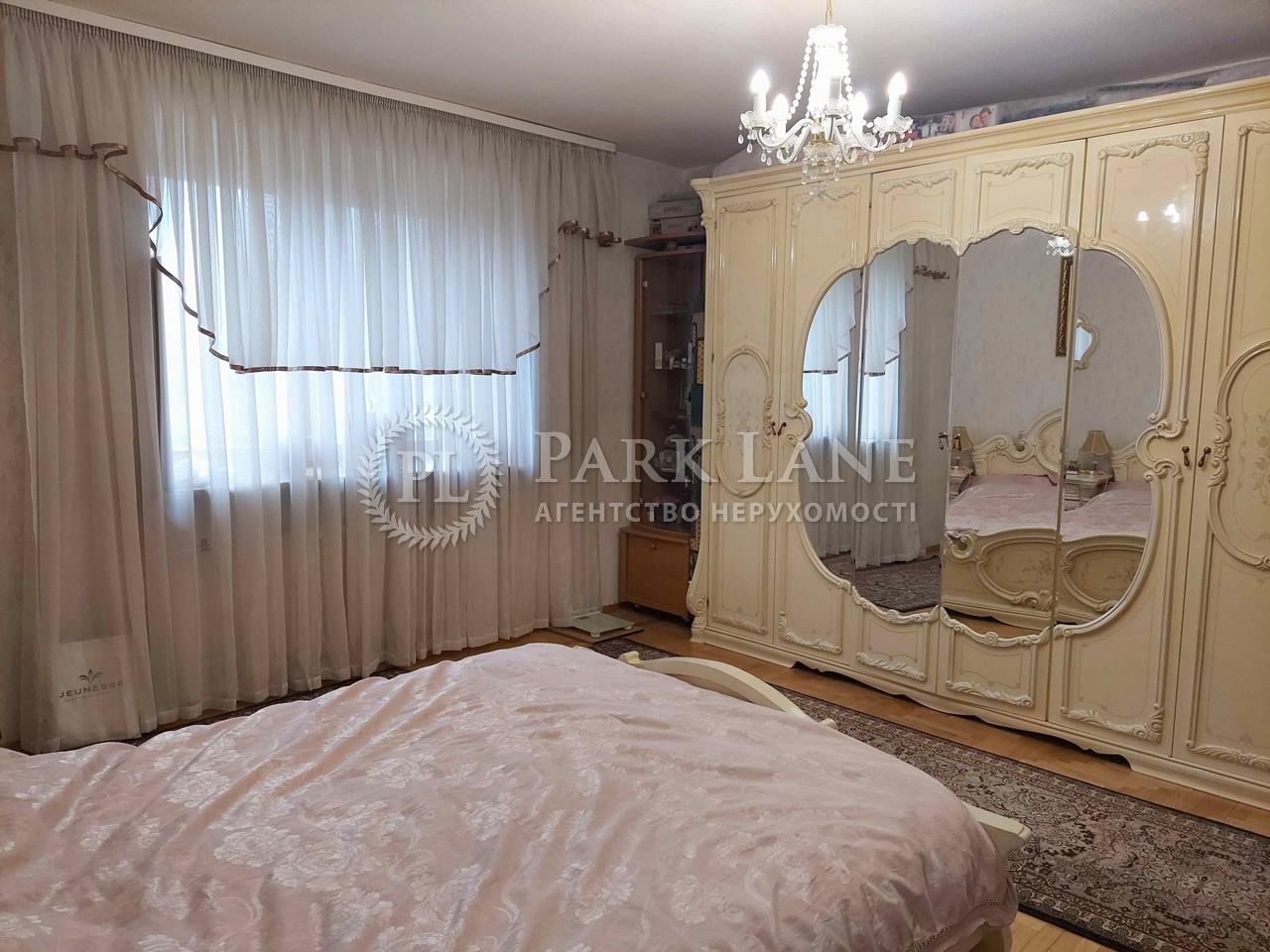 Квартира ул. Богатырская, 18а, Киев, N-22891 - Фото 9