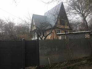 Дом B-102305, Старые Безрадичи - Фото 4
