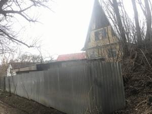 Дом B-102305, Старые Безрадичи - Фото 5