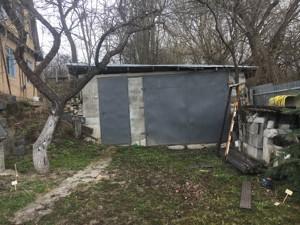 Дом B-102305, Старые Безрадичи - Фото 21