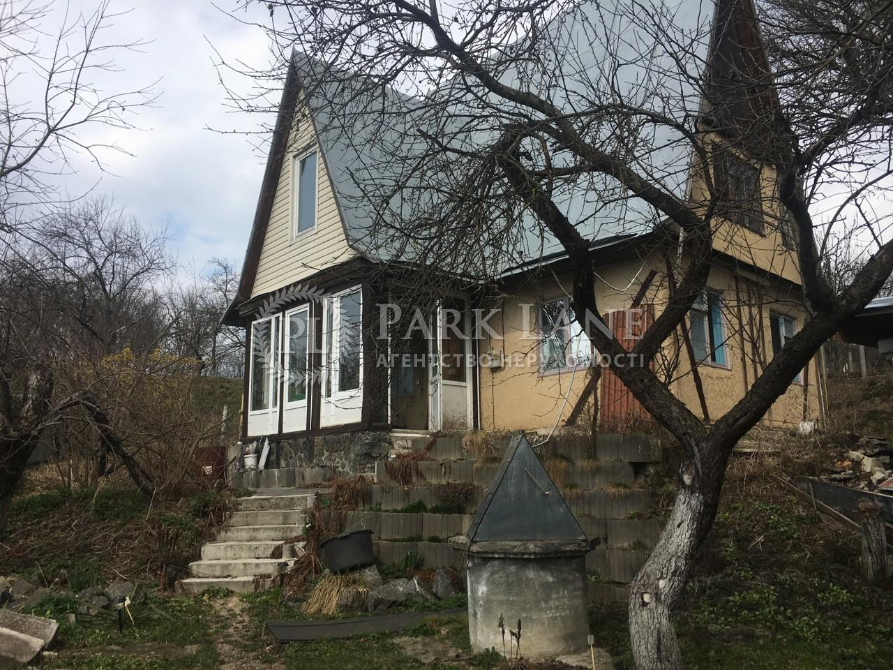 Дом B-102305, Старые Безрадичи - Фото 1