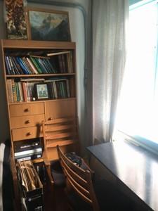 Дом B-102305, Старые Безрадичи - Фото 10