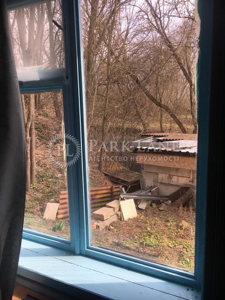 Будинок Старі Безрадичі, B-102305 - Фото 10