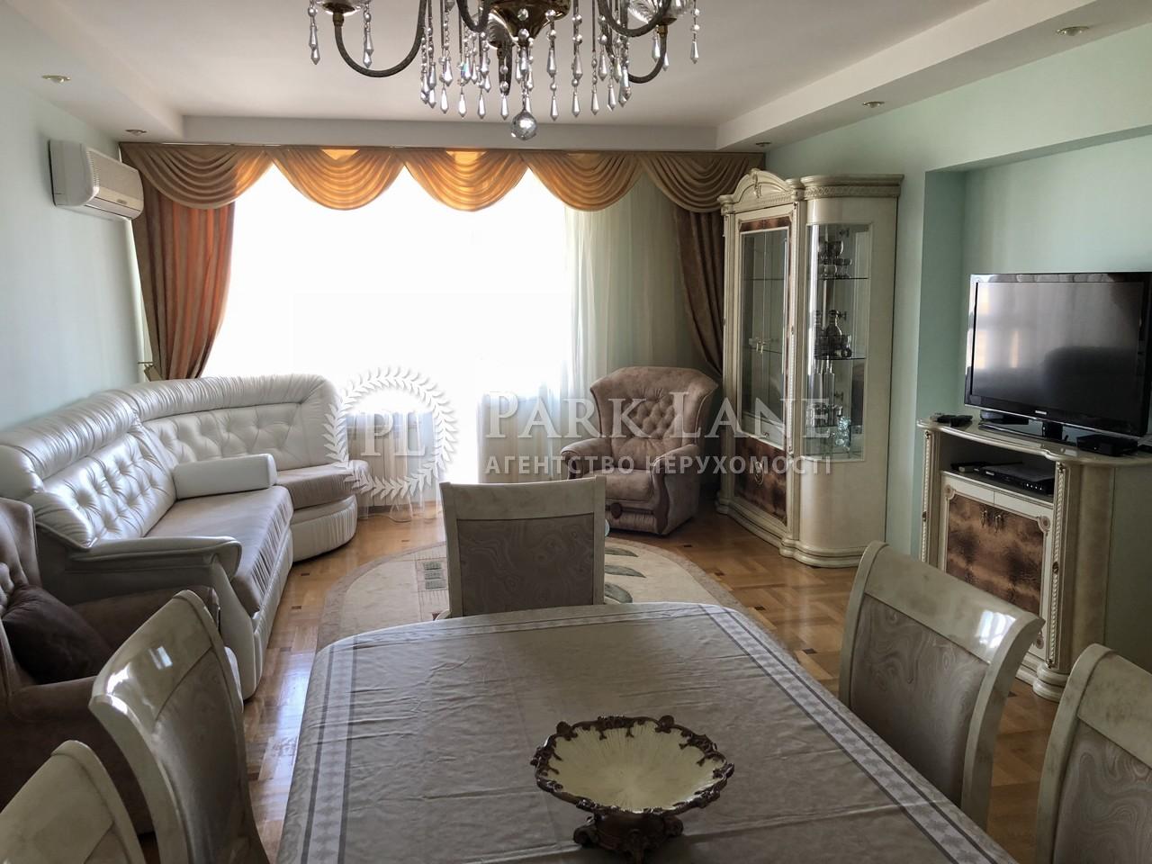 Квартира ул. Панаса Мирного, 28а, Киев, M-38833 - Фото 3