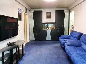 Квартира B-102343, Соломенская, 3а, Киев - Фото 4