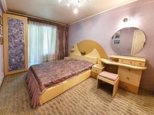 Квартира B-102343, Соломенская, 3а, Киев - Фото 6