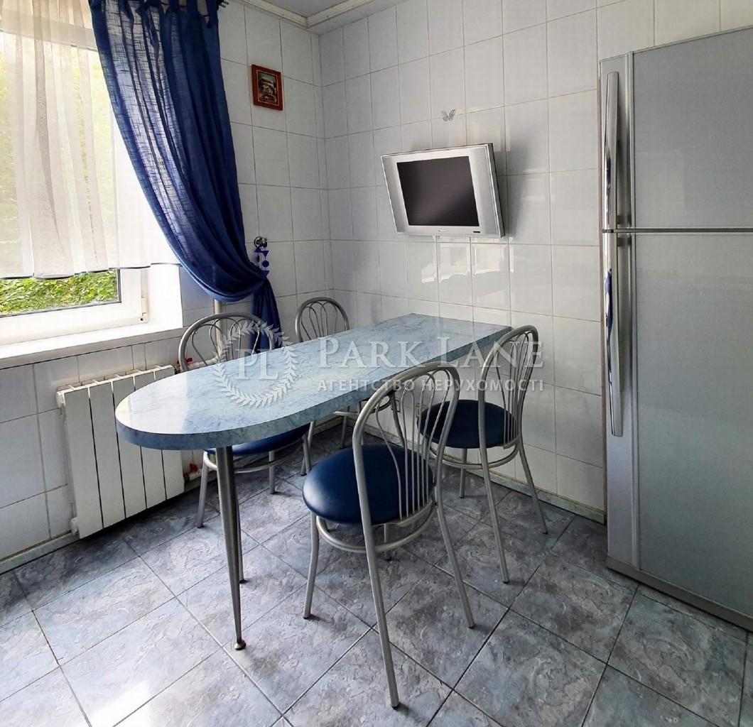 Квартира B-102343, Соломенская, 3а, Киев - Фото 9