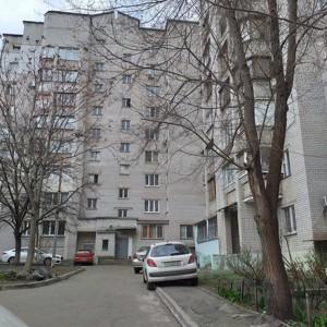 Квартира Z-184565, Садовського М., 12, Київ - Фото 1