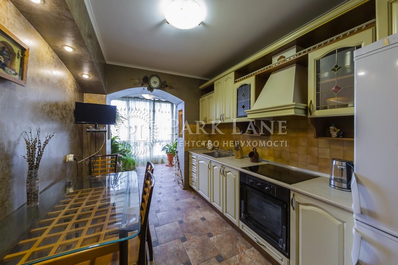 Квартира K-31639, Победы просп., 107, Киев - Фото 10